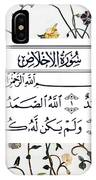 Qur'anic Surah IPhone Case