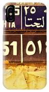 Rue 51 Basta In Beirut  IPhone Case