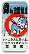 Shy Dog IPhone Case