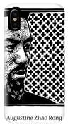St. Augustine Zhao Rong And 119 Companions - Jlazr IPhone Case