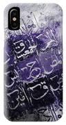 Sura E Ikhlas And Lohe Qurani IPhone Case