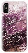 surah ikhlas Lohe Qurani  IPhone Case