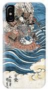 Taira Atsumori (1169-1184) IPhone Case