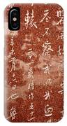 The Writings Of Lu Xun With Reflection Of Man IPhone Case