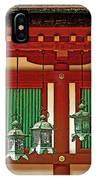 Tsuri-do-ro Or Hanging Lantern #0807-1 IPhone Case