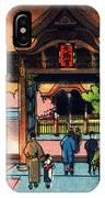 Vintage Japanese Art 1 IPhone Case