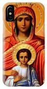 Virgin Mary Old Painting IPhone Case