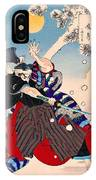 Top Quality Art - Kobayashi Heihachiro IPhone Case