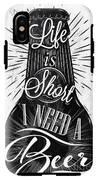 Poster Bottle Restaurant In Retro IPhone X Tough Case