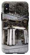 Nikko Architecture IPhone X Tough Case