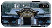 Temple Building IPhone X Tough Case