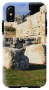 Archaeological Garden Southern Temple Mount IPhone X Tough Case
