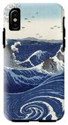 View Of The Naruto Whirlpools At Awa IPhone X Tough Case