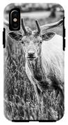 You Looking At Me? IPhone X Tough Case