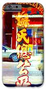 Chinatown Window Reflection 1 IPhone 6s Case by Marianne Dow