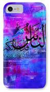 Quranic Verse IPhone Case