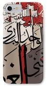 99 Names Of Allah IPhone Case by Catf