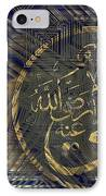 Hagia Sophia IPhone Case