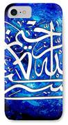 Islamic Calligraphy 011 IPhone Case by Catf