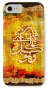 Islamic Calligraphy 030 IPhone Case