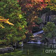 Nishinomiya Japanese Garden - Waterfall Poster