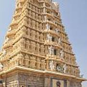 Sri Chamundeswari Temple Poster