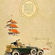 1925 - Lincoln Advertisement - Color Poster