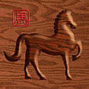 2014 Chinese Wood Zodiac Horse Illustration Poster