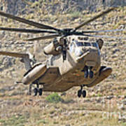 A Ch-53 Yasur 2000 Of The Israeli Air Poster