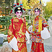 Children Dressed In Full Traditional Chinese Opera Costumes. Poster