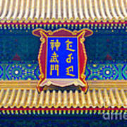 Chinese Sign Poster