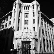 closed branch of banco estado the state bank Santiago Chile Poster