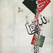 Contemporary Islamic Art 38 Poster