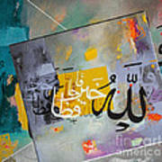 Contemporary Islamic Art 63 Poster