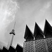 Modern Islam Poster