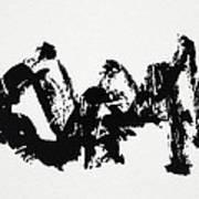 Mountain Avant-garde Calligraphy Poster