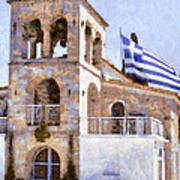 Small Greek Church Poster