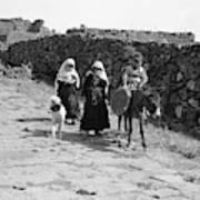 Syria Druze Children, 1938 Poster
