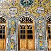 The Golestan Palace In Tehran Iran Poster