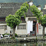 The South Lake In Hongcun Village Poster