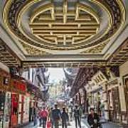 Traditional Shopping Area In Shanghai China Poster