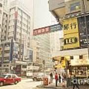 wanchai street in Hong Kong Poster