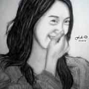 Yoona Poster