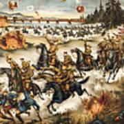 Siberian Intervention, 1919 Poster