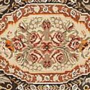Turkish Carpet Poster