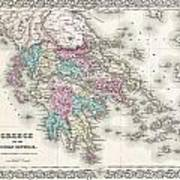 1855 Colton Map Of Greece  Poster