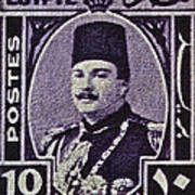 1944 King Farouk Egypt Stamp  Poster