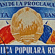 1957 Romanian Coat Of Arms And Flags Stamp Poster