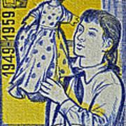 1959 Czechoslovakia Stamp Poster