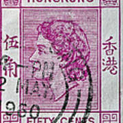 1960 Queen Elizabeth Hong Kong Stamp Poster